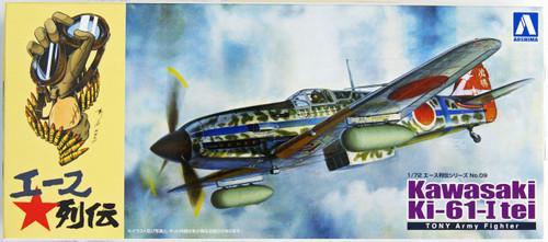 Aoshima 22887 Kawasaki Ki61-I Tei Type 3 Hien 244 Flight Regiment 1/72 Scale Kit
