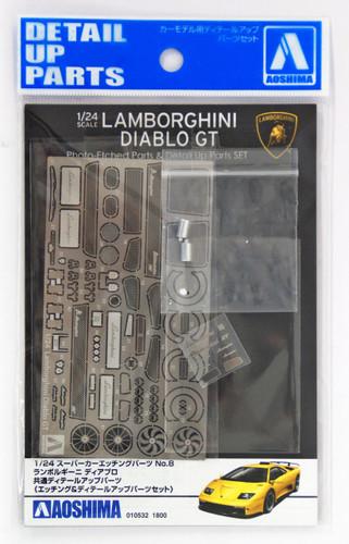 Aoshima 10532 Detail Up Parts for LAMBORGHINI DIABLO GT/ GTR 1/24 scale