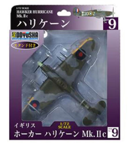 Doyusha 500965 Zero Fighter Type 52 No.9 Hawker Hurricane 1/72 Scale Pre-painted model