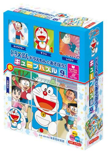 Apollo-sha Child Cube Puzzle 13-102 Japanese Anime Doraemon (9 Pieces)