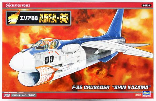 """Hasegawa 64739 Area-88 F-8E Crusader """"Shin Kazama"""" 1/48 scale kit"""