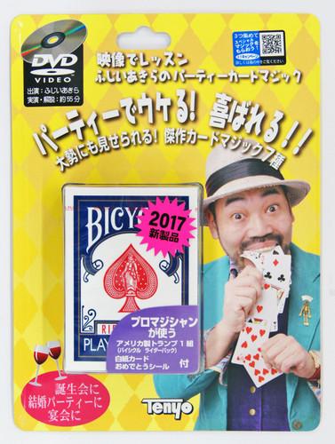 Tenyo Japan 116715 AKIRA FUJII PARTY CARD MAGIC (Magic Trick)
