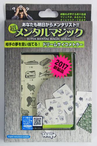 Tenyo Japan 116746(E) Dream Psychometry (Magic Trick)
