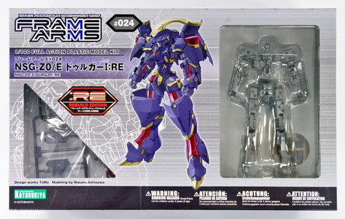 Kotobukiya FA063 Frame Arms NSG-Z0/E Durga I:RE 1/100 Scale Kit