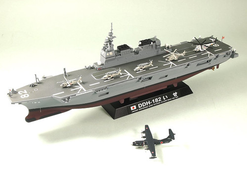 Pit-Road Skywave JP-06 JMSDF Helicopter Equipped Defender DDH-182 Ise 1/700