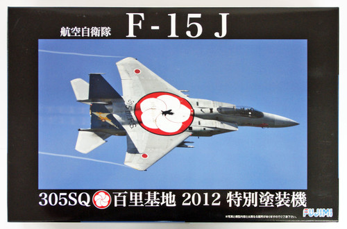 Fujimi 311135 JASDF F15-J (305SQ/ Hyakuri 2012 Special Painting Model) 1/48 scale kit