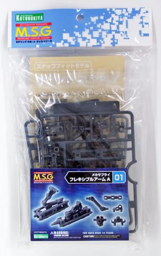 Kotobukiya MSG Modeling Support Goods MJ01 Mecha-Supply Flexible Arm A
