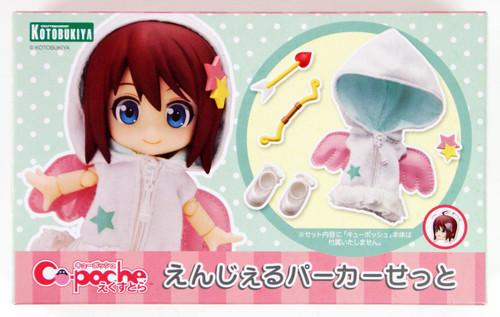 Kotobukiya ADE30 Cu-poche Extra Angel Parka Set 4934054184033