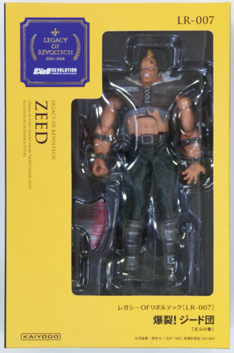 Kaiyodo Legacy of Revoltech LR-007 Fist of North Star Zeed Figure
