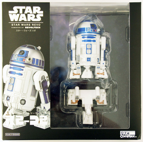 Kaiyodo Star Wars Revo (Revoltech) Series No. 004 R2-D2 Figure
