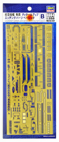 Hasegawa QG64 72164 Detail Up Etched Parts Basic B IJN Junyo 1/350 scale