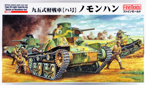 "Fine Molds FM48 IJA Type 95 Light Tank Ha-Go ""Battle of Khalkhin Gol"" 1/35 scale"