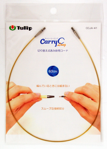 Tulip CCJA-41 Knitting Needle Code For Carry C Long (60cm)