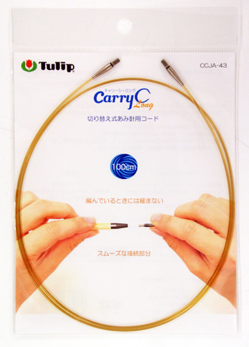 Tulip CCJA-43 Knitting Needle Code For Carry C Long (100cm)