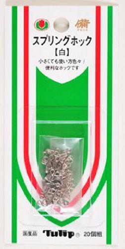 Tulip SO-031 Spring Hook Silver (20 pcs)