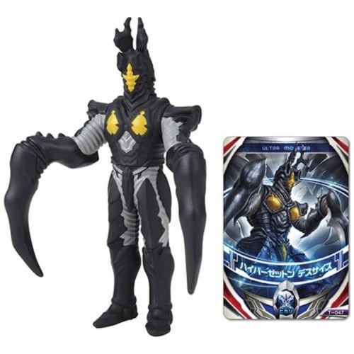 """Bandai Ultraman Ultra Monster Orb 09 Hyper Zetton Death Scythe 5.5"""" Figure"""