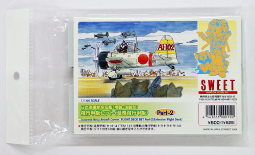 Sweet Decal Part-2 Japanese Navy Aircraft Carrier Flight Deck Set 1/144 Scale
