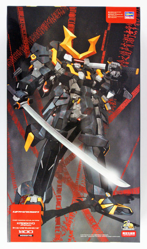 Hasegawa 65576 Cyber Trooper Virtual On Force Kagekiyo (Phantom) Yashima 1/100 scale kit