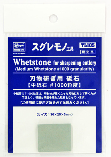 Hasegawa TL-105 Whetstone for Sharpening Cutlery (Medium #1000 Granularity)