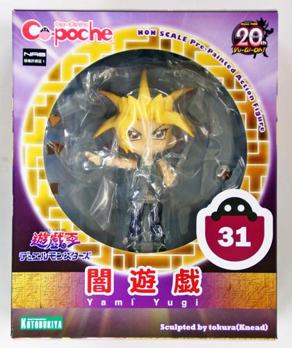 Kotobukiya AD039 Cu-poche YU-GI-OH! Dark Yugi/ Yami Yugi Figure