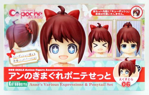 Kotobukiya ADE16 Cu-Poche Extra Anne no Kimagure Ponytail Set