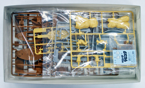 Fine Molds FG8 Castle in the Sky Tiger Moth 1/20 scale kit