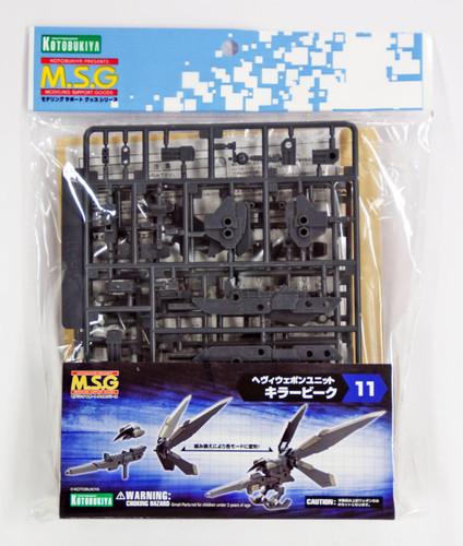 Kotobukiya MSG Modeling Support Goods MH11 Killer Beak