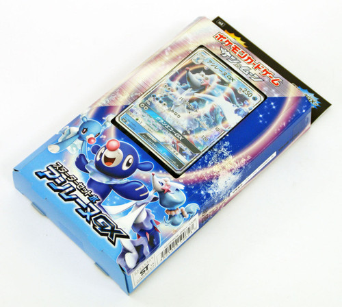Pokemon Card Sun & Moon Deck Random 60 Starter Set Water Primarina GX