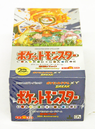 Pokemon Card XY CP6 Booster Pack 20th Anniversary Sealed Box (Japanese)