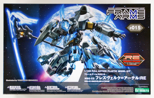 Kotobukiya 108794 Frame Arms FA069 NSG-X2 Hresvelgr Ater RE 1/100 Scale Kit