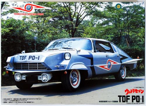 Fujimi 091136 Ultraman Ultra Seven Pointer Terrestrial Defense Force PO-1 1/24 Scale Kit