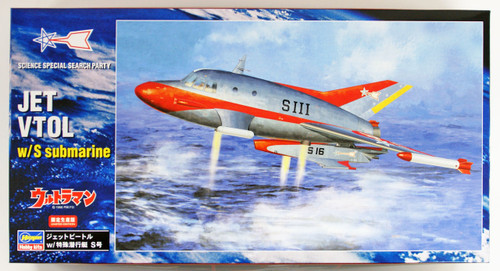 Hasegawa 65813 Ultraman Sience Special Search Party Jet VTOL w/ S submarine 1/72 scale kit