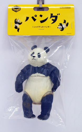 Kaiyodo Soft Vinyl Toy Box STB003 Giant Panda Ailuropoda Melanoleuca Figure