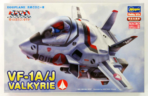 "Hasegawa 65782 Macross VF-1A/J Valkyrie ""Egg Plane"" Non-scale kit"