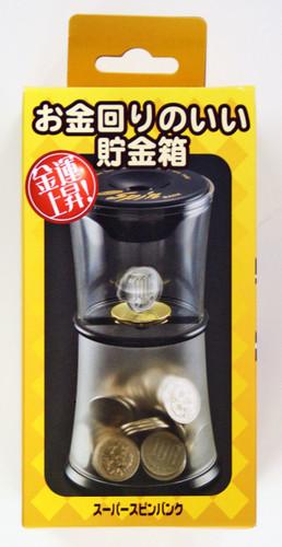 Tenyo Japan 218334 SUPER SPIN BANK (Magic Trick)