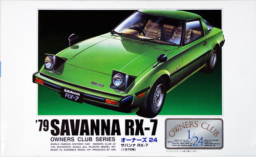 Arii Owners Club 1/24 07 1979 Savanna RX-7 1/24 Scale Kit (Microace)