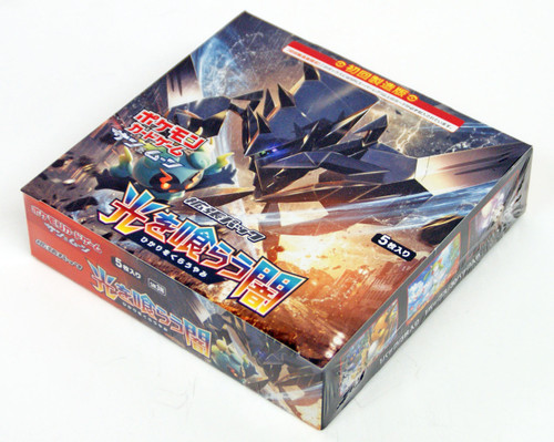 Pokemon Card Game SM3N Sun & Moon Darkness that Consumes Light Booster Pack BOX