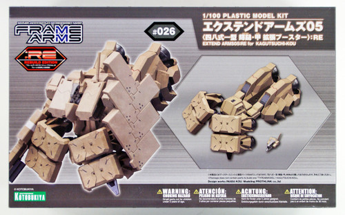Kotobukiya Frame Arms FA073 Extend Arms 05 (Extend Booster for Kagutsuchi Kou) RE