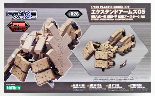 Kotobukiya Frame Arms FA073 Extend Arms 05 (Extend Booster for Kagutsuchi Kou) RE
