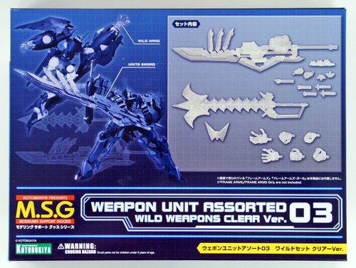 Kotobukiya MSG Modeling Support MW103 Weapon Unit Assorted 03 Wild Set Clear Version