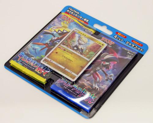 Pokemon Card Game Sun & Moon Special Set Jangmo-o (Jarako)