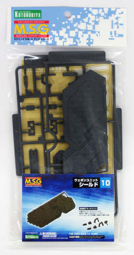 Kotobukiya MSG Modeling Support Goods MW10R Weapon Unit MW10 Shield