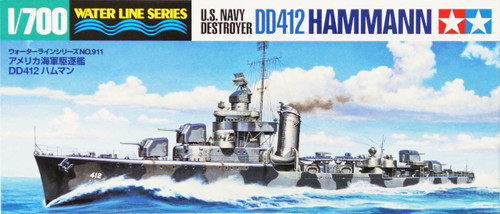Tamiya 31911 US Navy Destroyer DD412 HAMMANN 1/700 Scale Kit