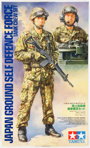 Tamiya 36316 Japan Ground Self Defence Force Tank Crew Set 1/16 Scale Kit Figure