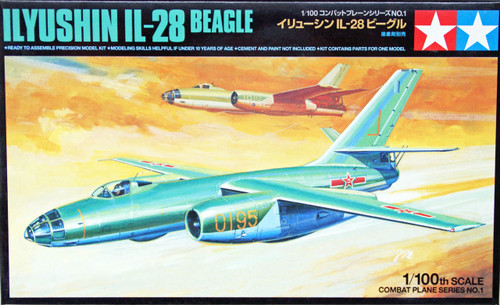 Tamiya 61601 Combat Plane Series No.1 Ilyushin IL-28 Beagle 1/100 Scale Kit