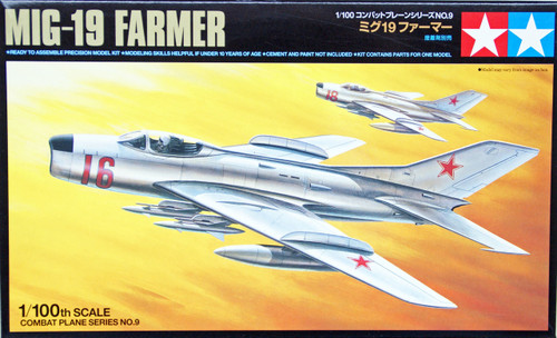 Tamiya 61609 Combat Plane Series No.9 MIG-19 Farmer 1/100 Scale Kit