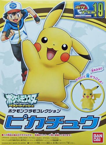 Bandai Pokemon Plamo 19 Pikachu (Plastic Model Kit)