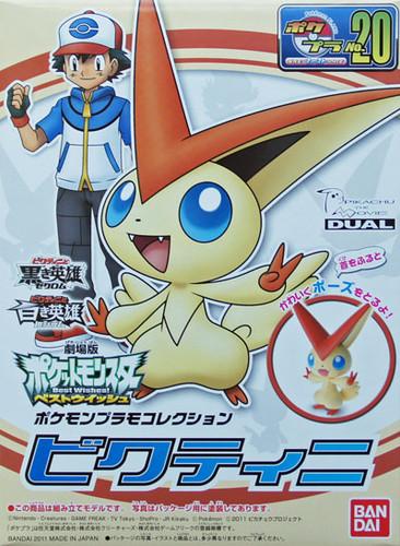 Bandai Pokemon Plamo 20 Victini (Plastic Model Kit)