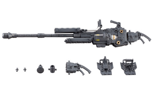 Kotobukiya MSG Modeling Support Goods Heavy Weapon Unit MH17 Revolving Buster Cannon