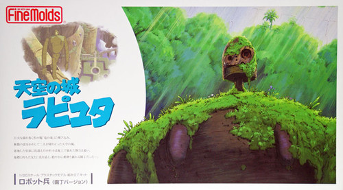 Fine Molds FG5 Laputa Castle in the Sky Robot (Gardener Verion) 1/20 Scale Kit